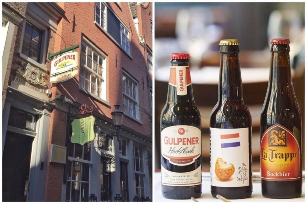 Hotspot Amsterdam - Restaurant Dwars