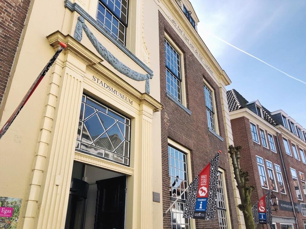 Stadmuseum Harderwijk